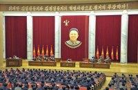 США расширили санкции против Северной Кореи