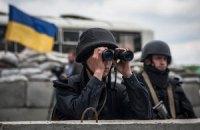 Рада присвоила участникам АТО статус участников боевых действий