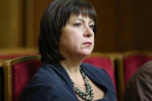 Яресько: якщо Рада провалить поправки до бюджету, Україна не отримає кредитів МВФ