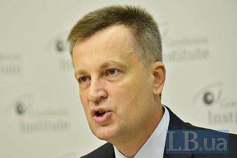 Отмена моратория на экспорт леса-кругляка является преступным намерением, - Наливайченко
