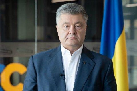 Порошенко призывает власть инициировать спецзаседание Совбеза ООН по авиакатастрофе в Иране