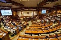 Парламент Молдовы назначил выборы президента на 1 ноября