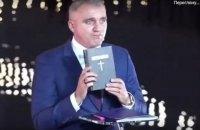 Мер Миколаєва поклявся на Біблії, що не заробляє на плитці