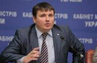 """""""Слуга народу"""" виключила зі списку екс-заступник міністра оборони Гусєва"""