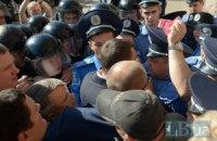"""""""УДАР"""" потребует от ГПУ расследовать сегодняшние события возле Киевсовета"""
