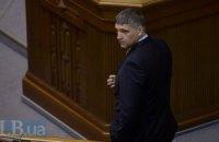 Мірошниченко склав повноваження представника президента в Раді