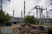 На Луганской ТЭС произошел пожар
