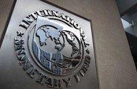МВФ исключает прекращение сотрудничества с Украиной