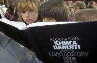 США: Голодомор – одно из самых больших преступлений коммунизма