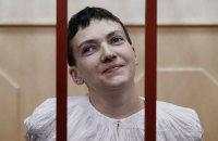 Савченко прекратила сухую голодовку