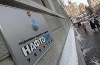 """Після відставки Яценюка відбудеться зміна менеджменту """"Нафтогазу"""", - депутати"""