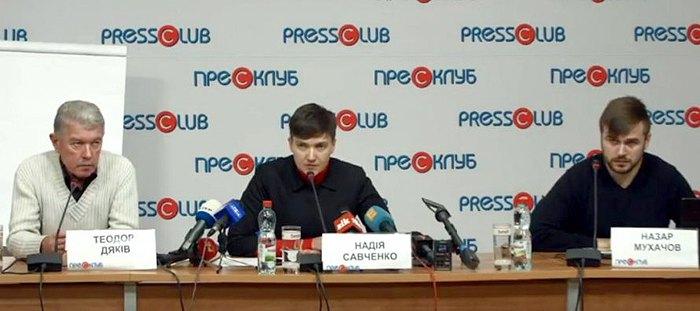 Підчас презентації у Львові нової громадянської платформи РУНА
