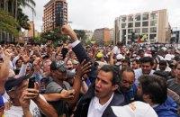 """Хуан Гуайдо назвав події у Венесуелі """"тихим геноцидом"""""""