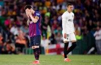 """""""Барселона"""" не змогла в рекордний п'ятий раз поспіль виграти Кубок Іспанії"""