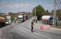 Чернівецька область зняла заборону на в'їзд і виїзд