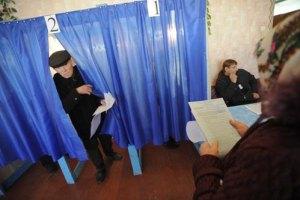 """Національний круглий стіл """"Вибори-2012: Шанс для України?"""""""