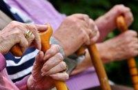 Как избежать голодной старости