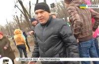 """У Костянтинівці погрожували побити журналістку """"5 каналу"""""""