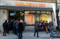 У Вроцлаві стартував місяць культурних подій Львова