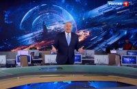 Украина решила заблокировать доступ к ряду российских интернет-СМИ
