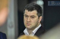 У справі Насірова не задовольнили відведення суддів