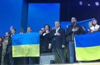 Порошенко: Я прийму будь-який вибір українців 21 квітня, а 22-го життя триватиме