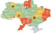 Кабинет министров Украины определил лидеров среди регионов