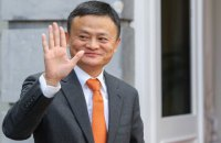 Мільярдер Джек Ма пішов з посади голови Alibaba
