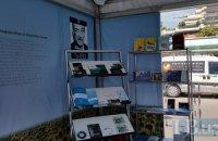 На Каннском кинофестивале открылся украинский павильон