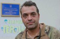 Порошенко звільнив свого радника Бірюкова (оновлено)