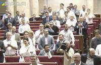Верховна Рада влаштувала овацію Віді і Вукоєвичу