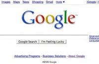 Роскомнадзор оштрафовал Google за показ ссылок на запрещенные в России сайты