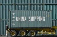 США и Китай ввели новые взаимные пошлины