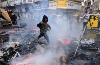 При разгоне антиправительственных протестов в Ираке 4 человека погибли, 44 ранены