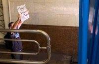 """В Минске мужчина с плакатом """"Прекратите убивать людей"""" остановил поезд метро"""