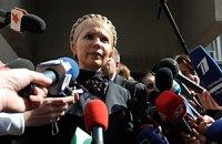 Тимошенко допрашивают в ГПУ за газовые договора