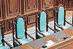 Ющенко получил право самостоятельно назначать судей КС