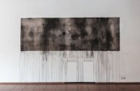Пока ты спал: в днепровской галерее «Артсвит» открылась выставка фотографии