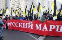 """В Москве задержали 40 участников """"Русского марша"""", выступающих против войны"""