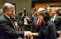 Порошенко встретился с Пенсом и Хейли перед заседанием Совбеза ООН в Нью-Йорке