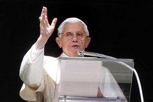 Бенедикт XVI засудив релігійний фундалізм