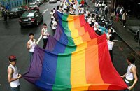 Мэрия Москвы официально отказала геям в параде