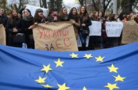 Евромайдан пройдет в Европе, США и Канаде