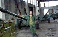 """Росія лише на шостий день поцікавилась долею затриманого на Луганщині """"офіцера"""" бойовиків Косяка, - МЗС"""