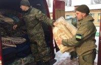 ООН відправила на Донбас 15,5 тонн гумдопомоги