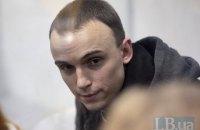 """Підозрюваному в убивстві Бузини замінили цілодобовий домашній арешт на """"нічний"""""""