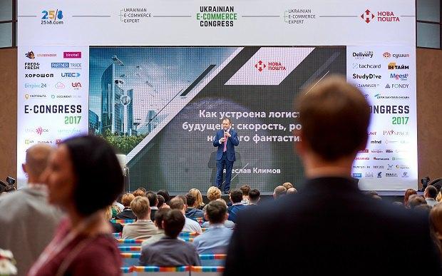 Вячеслав Климов