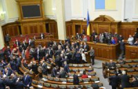 """Рада розгляне законопроект про """"Укрнафту"""" на початку вечірнього засідання"""