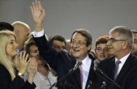 Президент Кипра объявил новый состав правительства