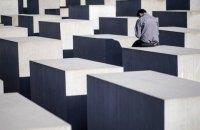Історії Єви: пам'ять про Голокост в епоху соціальних мереж